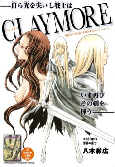 claymore-vol-15-31