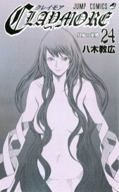 claymore-vol-24-1