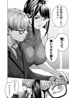 World's End Harem v02 (35)