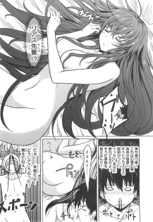 High School DxD manga vol.01 (3)