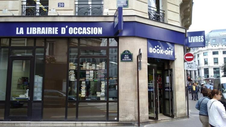 bookoff_france_07505600_121858132