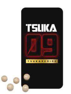 tsuka09ツカレナイン