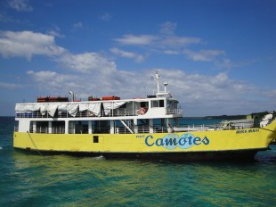 Ferry to Camotes Island