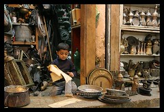 Shuk, how we used to play