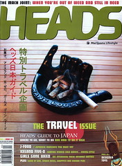 Zen Rambling in Japan - Heads magazine cover