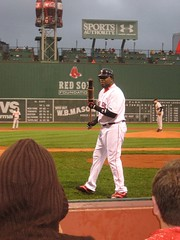 David Ortiz, all rights reserved