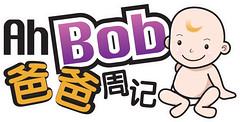 AhBob_papa