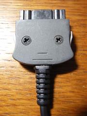 smily cord