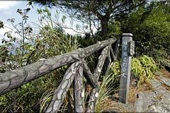 Junjian Yan Hiking Trail - Sign Post