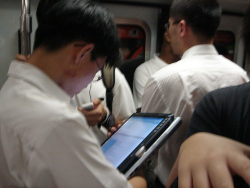 Reading eBook on MRT