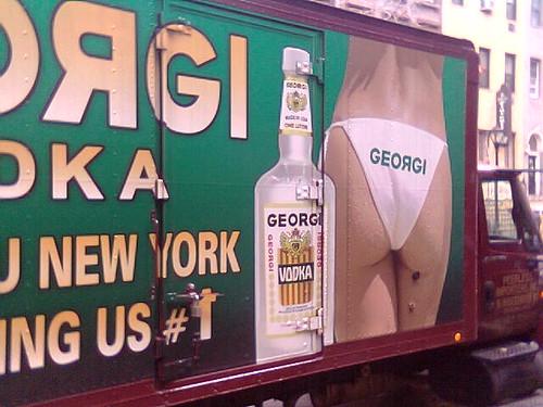 georgi vodka bus ass