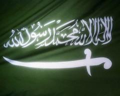 4 ever saudi