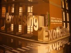Exorcising Exoticism