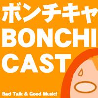 bonchicast_10