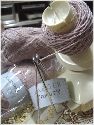 Cottony-silk beginnings!