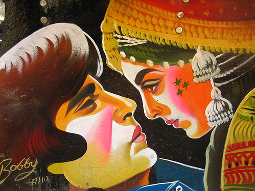 Backview Bollywood #37 Artwork by Bobby Solanki uploaded by Meena Kadri