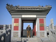 Linyi Temple Gate