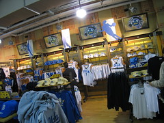 The UCLA Store