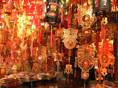 Spring Festival Decor