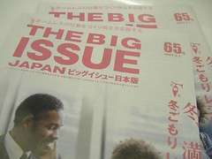 THE BIG ISSUE JAPAN / ビッグイシュー日本版