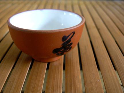 tea cup_1