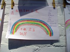 zhijin rainbow project 03