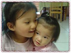 2006_1213_112754_nEO_IMG