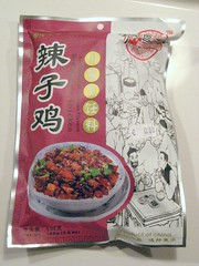 辣子鸡 lazi ji 'spicy chicken' mixture