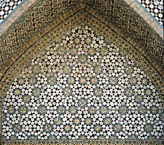 Shrine in Esfahan with a regular polygon based pattern