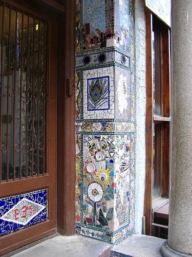 East Village Mosaic