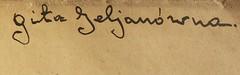 l'écriture de ma mère quand elle était jeune
