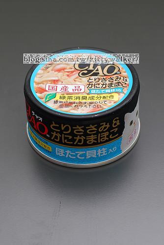 CannedCatFood_3262貓罐頭