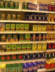Yerba Mate in Grocery Store