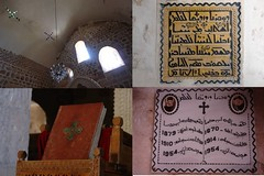 Aramaic text at Syrian Orthodox church in Midyat