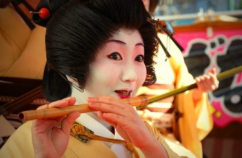 the musical geisha