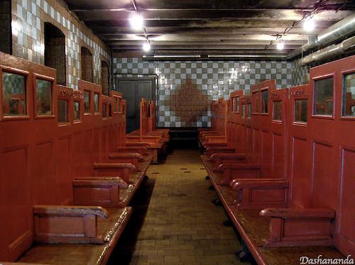 Banya (Russian Sauna)