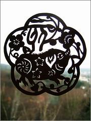 flower pig zodiac