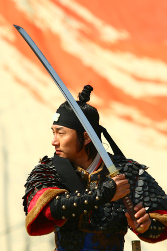 Suwon Martial Arts Performance Suwon South Korea Ssang soo do style or long sword style.