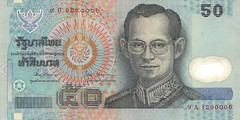 50 baht front