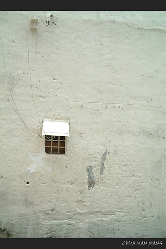 Wall with a little window