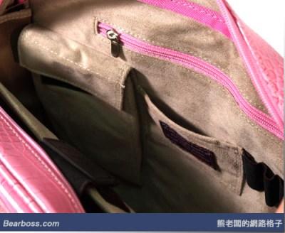 Mobileedge Milano Handbag6.jpg
