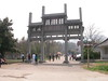 Shu-shan entrance 蜀山登山道入り口