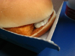 Filet o' Fish, LaGuardia Airport