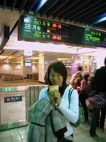 高鐵台北站剪票口前