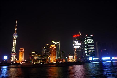 Shangai's sklyine