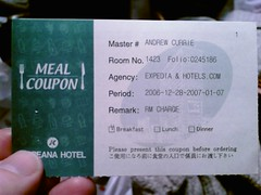 Meal Coupon