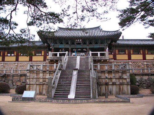 kyongju, korea, museum, walls, ancient, structures, dwellings, houses, Fx777, FX777222999, beautiful