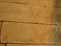 Domme : Graffitis Templiers