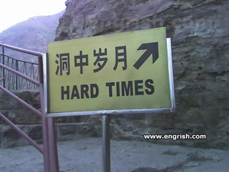 hard-times