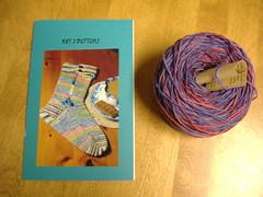 December Pick Up Sticks Kit